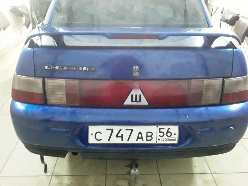 продам авто ваз 2110 2000г выпуска в хорошем   Объявления Орска и Новотроицка №10923