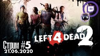 Left 4 Dead 2: Swamp Fever, Hard Rain & the Parish [twitch]