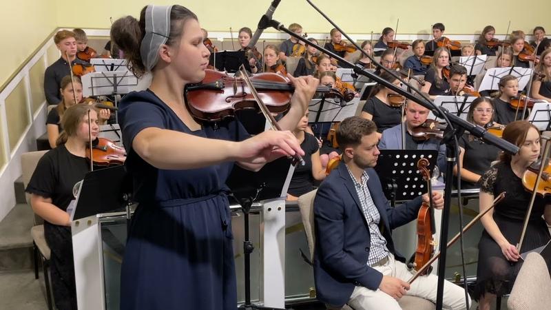 In Christ Alone Violin solo Martha Tsuman