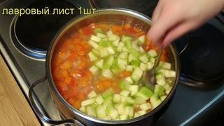 Овощной суп Минестроне. Можно в пост. Soup Minestrone
