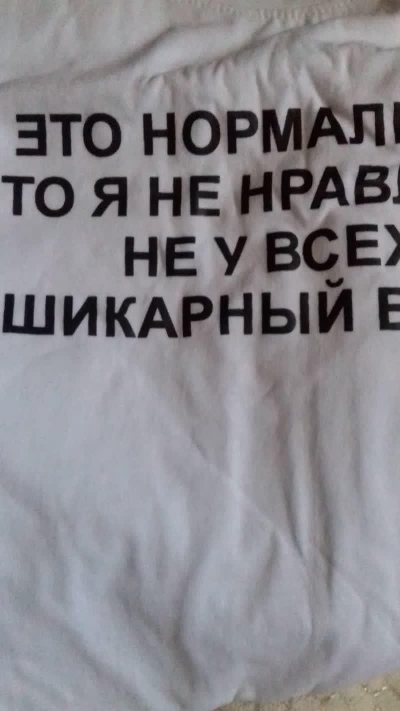 обзор футболки с распродажи