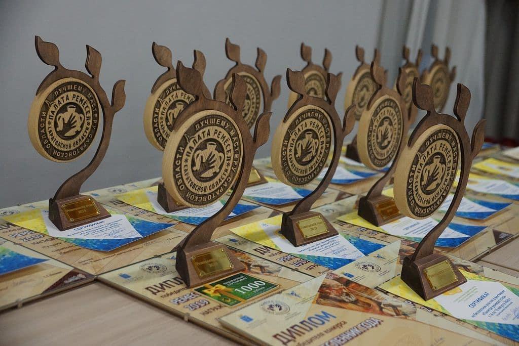 Палата ремёсел Саратовской области завершила приём заявок на V открытый региональный конкурс «Ремесленник года». Среди его участников есть и петровчане