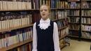 Ступак Ксения 5А И.А.Крылов «Мартышка и очки» видеокнига Басни Крылова прочитаем вместе.