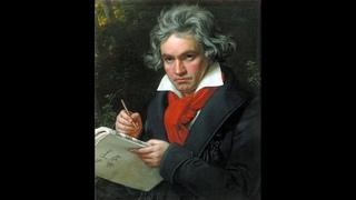 Онлайн лекция-концерт.К 250-летию Людвига ван Бетховена.