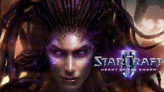 STARCRAFT II: Heart of the Swarm   прохождение кампании за зергов (Королеву Клинков)   5 часть
