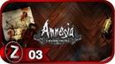 Amnesia A Machine for Pigs ➤ Осиное гнездо ➤ Прохождение 3