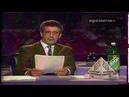 «Времечко» 4-ый канал Останкино, 1993 не полностью
