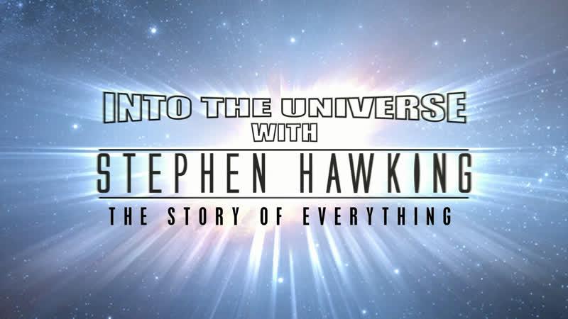 Во вселенную со Стивеном Хокингом Сквозь Вселенную 3 серия из 3 2010 HD 720
