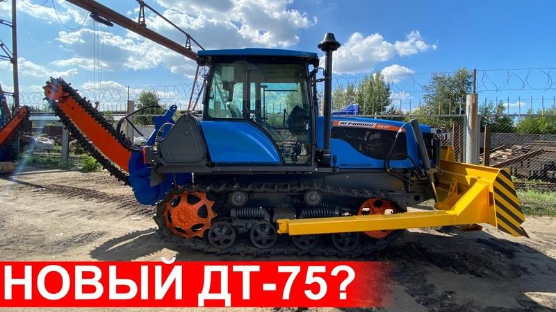 Обзор гусеничного трактора Агромаш 90ТГ замена легендарному ДТ 75