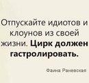 Фотоальбом Ирины Марутян