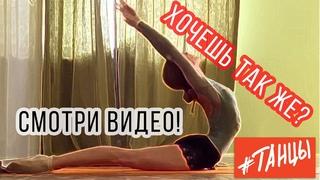 Гибкая спина. Комплекс упражнений от балерины Михайловского театра Натальи Тарасовой