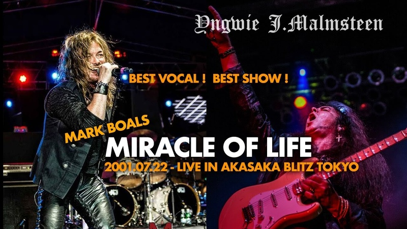 Yngwie malmsteen with Mark Boals Miracle of life Great Vocal You'll like this