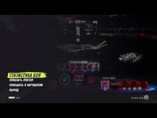 VBL 51 Bantamweight Urijah Faber vs Jimmie Rivera