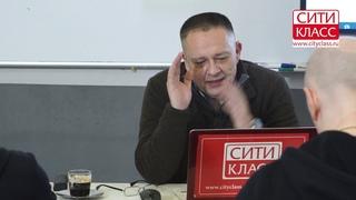 Степан Демура 27 02 2020г
