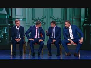 Губернаторы у президента - Уральские Пельмени 2018