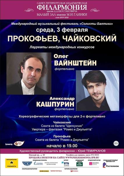 Олег Вайнштейн - Страница 2 FVQp3bnPVJI