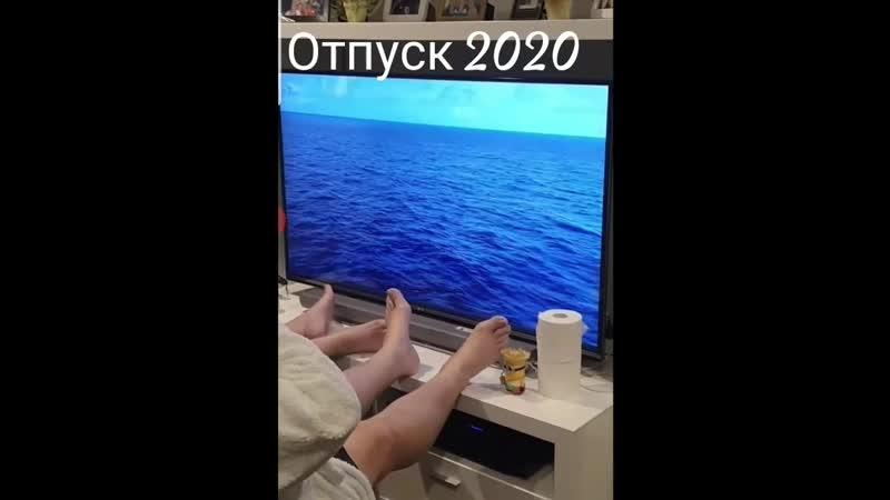 VIDEO 2020 03 26 16 18