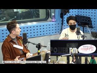 200928 Golden Child (Jangjun)  SBS Power FM Choi Hwajung's Power Time