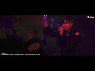 Aphrodite【4カメ:ライン音質】『Aphrodite倉澤雪乃生誕祭〜Grande fête sainte〜』.@代官山SPACE ODD|Japanese idol live 04/01/2020