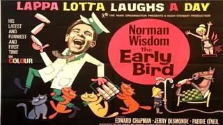 Мистер Питкин...  Ранняя пташка 1965 Full HD 1080p / Великобритания /  Комедия