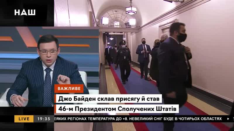 Евгений Мураев рассказал кто зарабатывает на высоких тарифах на коммуналку НАШ