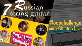 Russian 7-string guitar || LOOP OVER THE SAME CHORDS // Paul Davids' loop challenge