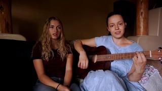 Американки поют вместе на русском - Океанами стали