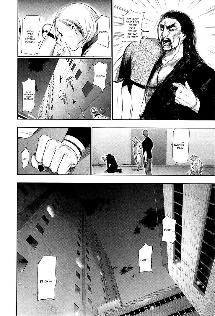 Tokyo Ghoul, Vol.10 Chapter 91 Fortitude, image #17