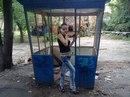 Фотоальбом человека Ольги Омелиной