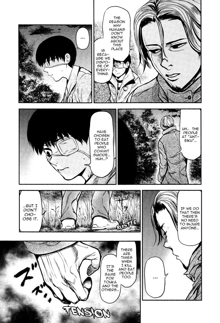 Tokyo Ghoul, Vol.2 Chapter 13 White Dove, image #5