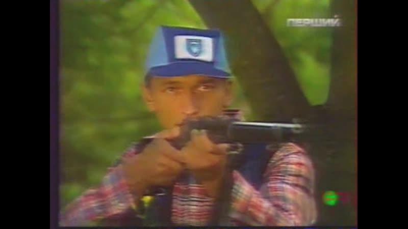 Последний довод королей 1983 1 серия
