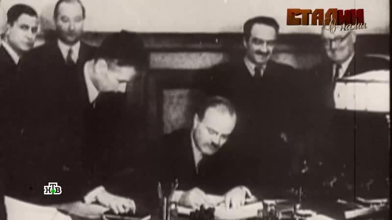 Сталин с нами 4 серия Сталин и Победа
