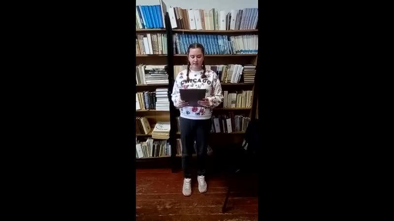 Алигер М Да и нет 2 Читает Иванова В