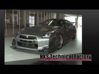 SL DVD 29 — R35 GT-R Fuji Max Speed Challenge.