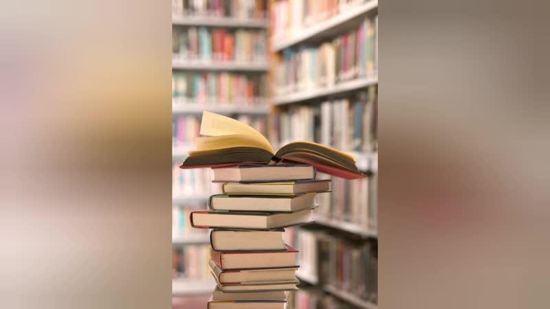 Петуховская сельская библиотека Петуховского района