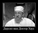 Фотоальбом Михаила Уляшина