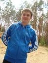 Фотоальбом Рената Юнусова