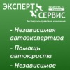 Независимая экспертиза Петрозаводск