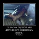 Личный фотоальбом Эрнеста Антонова
