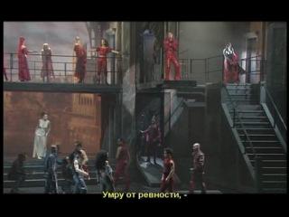 Ромео и Джульетта мюзикл оригинал