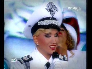 Ирина Аллегрова - Армия прекрасных половин