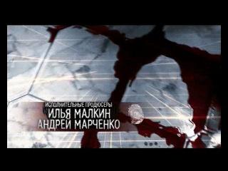 Заглавные титры из сериала Дело Крапивиных НТВ 2011 Музыка В Царьков