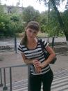 Фотоальбом Алины Кредисовой