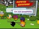 РОЗЫСК операция МОДЕРАТОР 3 серия 1 сезон