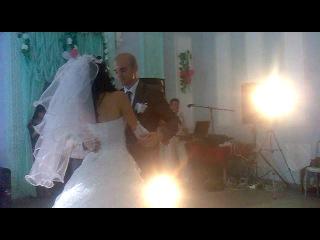 наш первый свадебный танец Инна и Александр