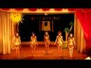 Приветствие конкурс А ну-ка, девушки Команда Ритми сонячного Латино 10 класс 2012 год