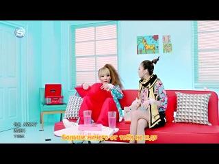 2NE1 - Go Away (Japanese Ver.) [PV]