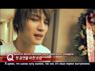 DBSK The 3rd Asia Tour 2009 Mirotic Making Film 5 v o l рус саб