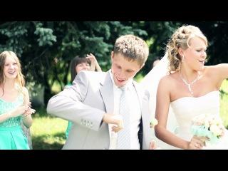 Наш прекрасный свадебный клип)