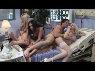 Kayden Kross, Jesse Jane, Riley Steele, Selena Rose - Nurses 2порно,красивое порно, сиськи ,  большие сиськи,  мастурбация,    дрочка, мамочки, чужие мамки,  лучшее порно,   золотой дождик,   классное порно,жесткое порно, аниме,хентай, бдсм,окончание на лицо,униформа, порно учители, порно звезды, учители,   секс учители,мама учит сексу дочку, мамаша трахается с дочкой,   мамаша учит как сосать,секс вечеринки, секс туса, секс в людных местах,груповуха,груповушка,мжм,жмж,порно в спортзале,секс в зале,оргия, b